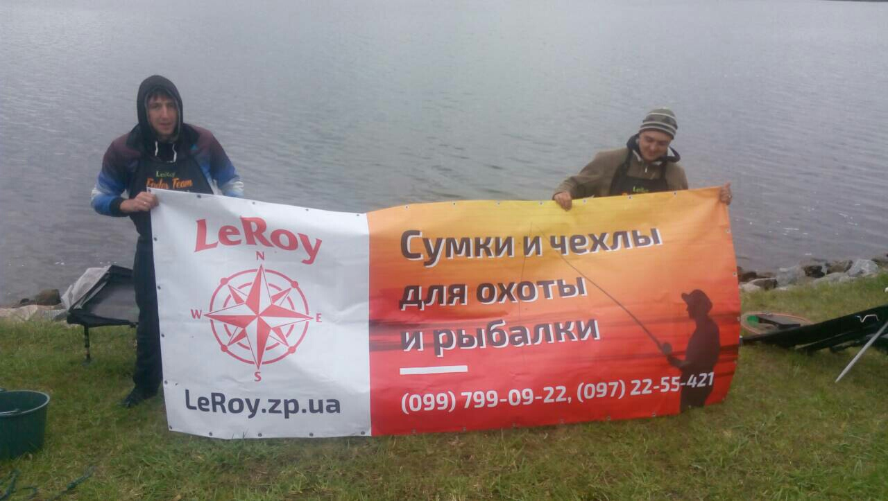 LeRoy Feeder Team на Тандем «FishDream» 2017